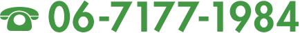 06-7177-1984